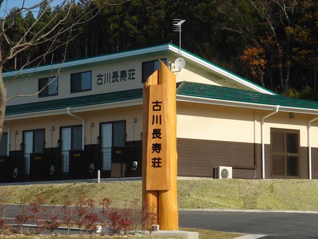 23-04_有料老人ホーム古川長寿荘新築計画