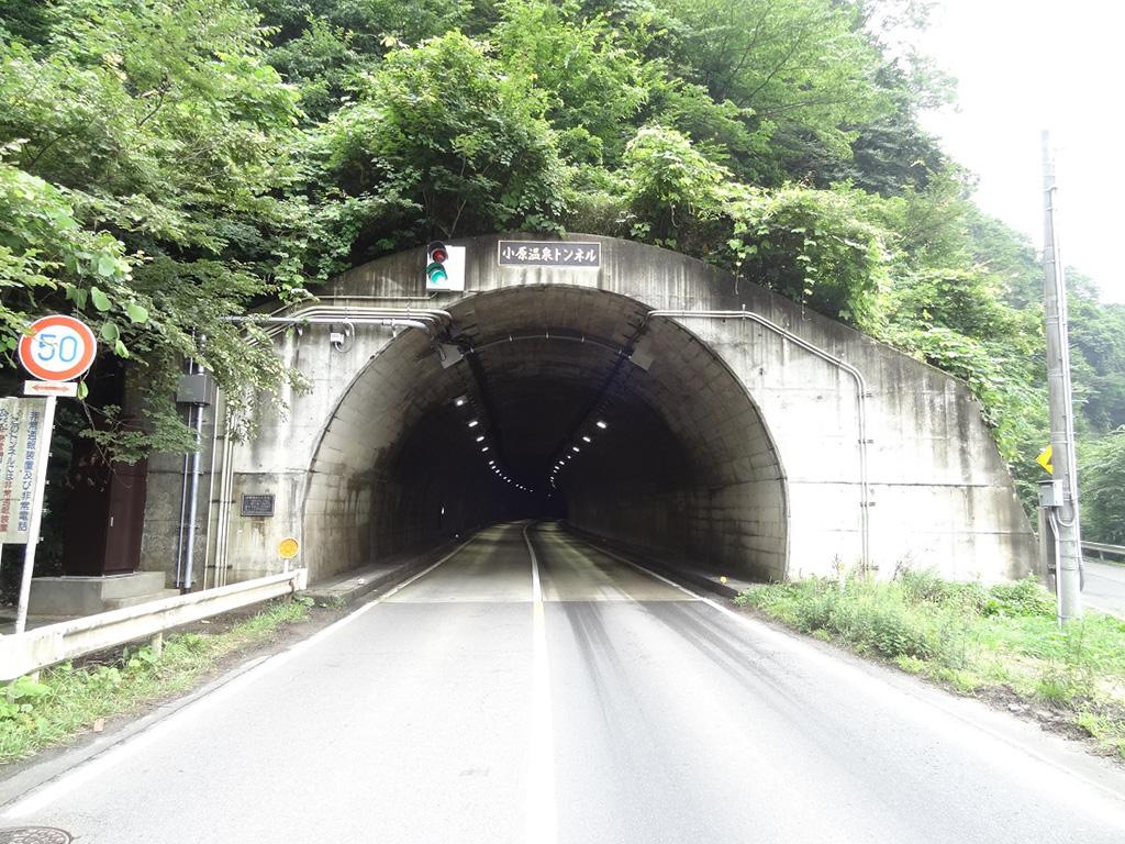 平成24年度県付属01004-A01号小原温泉トンネル照明設備更新工事