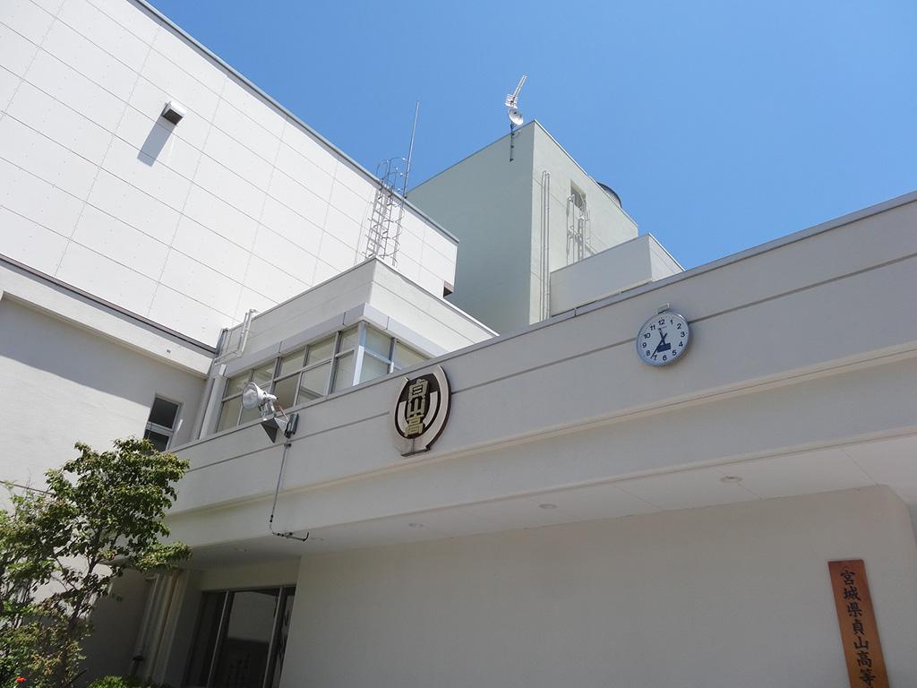 25教21-101号貞山高校舎大規模改造電気工事