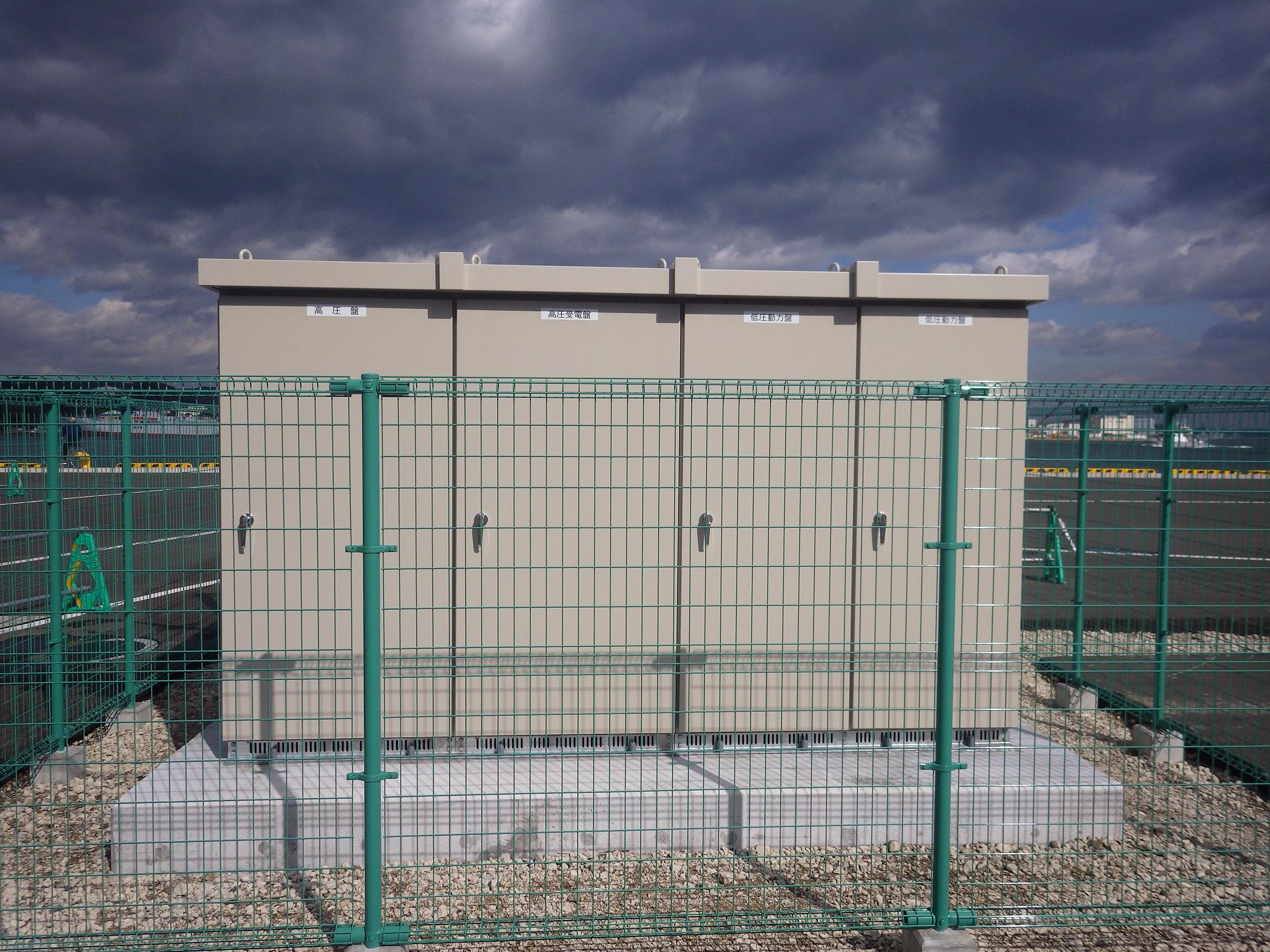 宮城(部)陸電施設整備工事