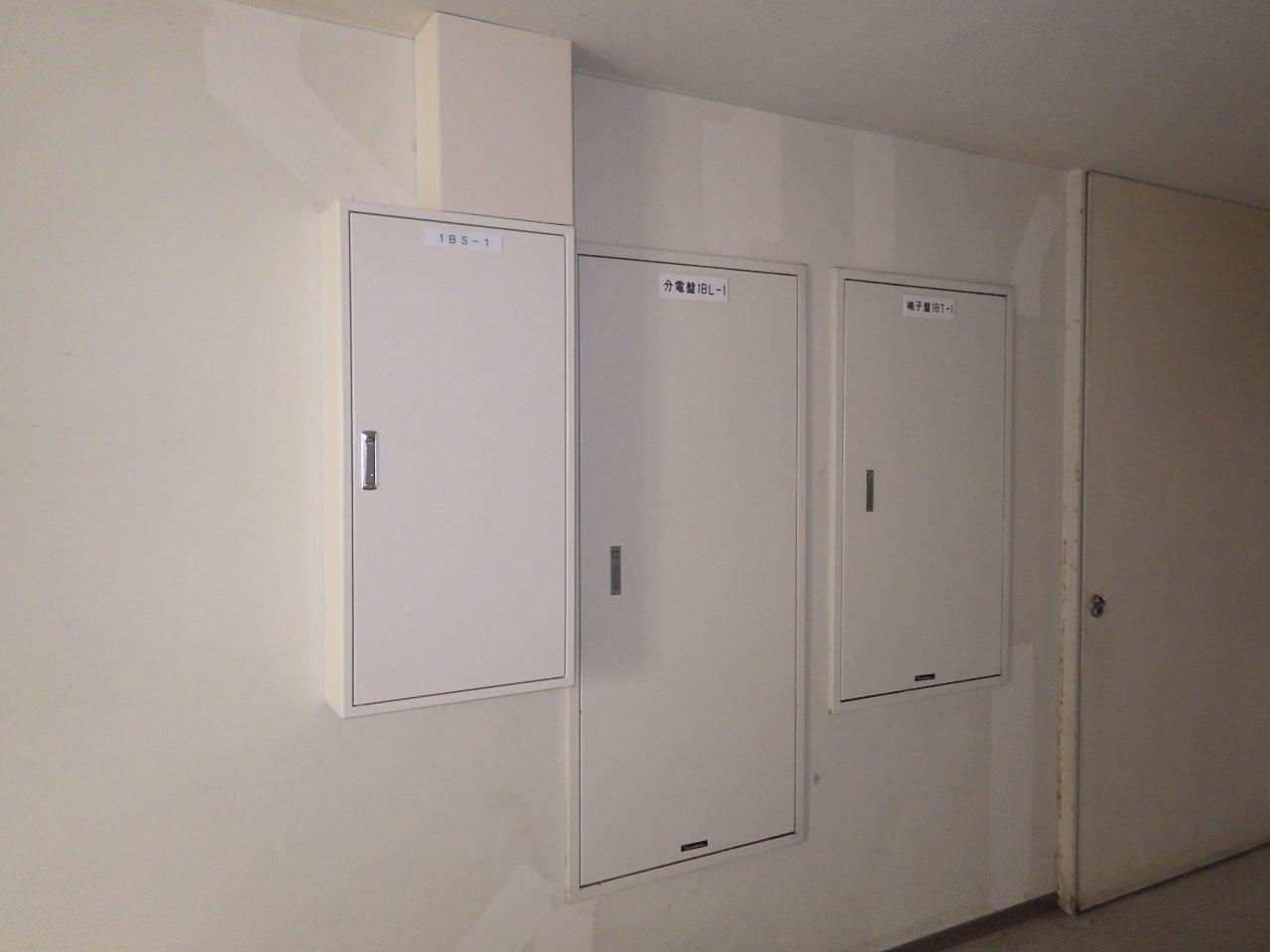 東北大学(三条1)国際交流会館受変電設備改修他電気設備工事