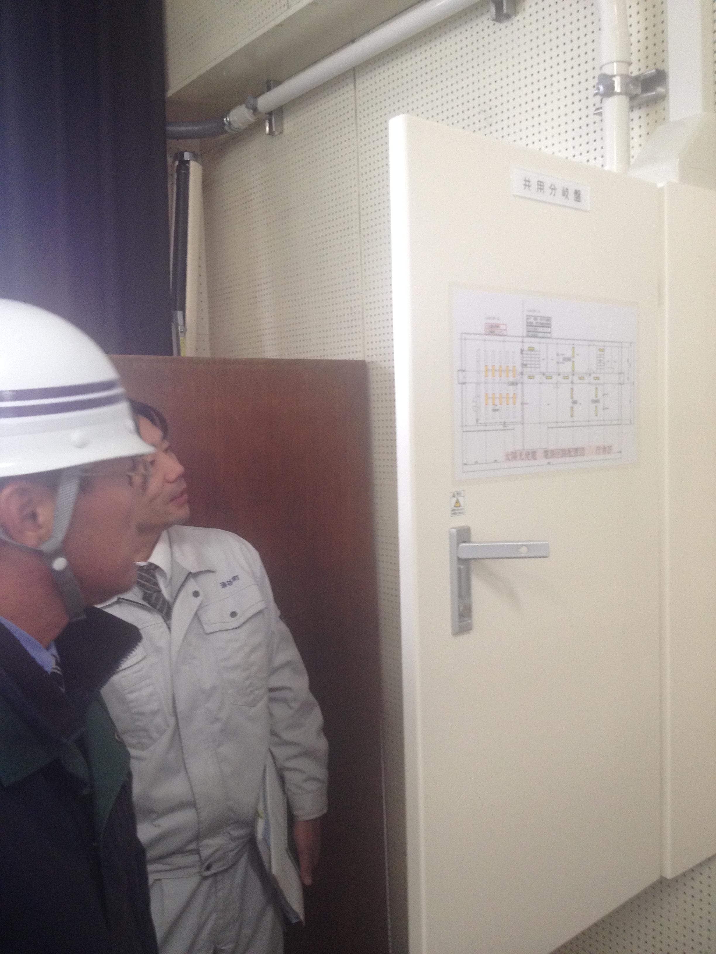 平成25年度 涌谷町役場本庁舎太陽光発電設備設置工事
